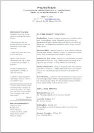 sample teacher resumes and cover letters example of preschool teacher resume sample teaching resumes for teacher resume cover letter examples sample resume for preschool teacher
