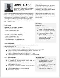 Account Payable Job Description Resume accounts payable administrator resume contents layouts