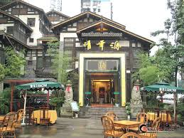 home designer pro roof tutorial modern chinese restaurant exterior local architectural style of