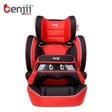 isofix siege avant haute qualité siège d auto pour enfant avec corps avant protection