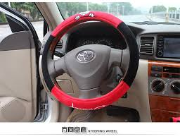 Steering Wheel Upholstery Cover Arena Picture More Detailed Picture About Auto Accessories