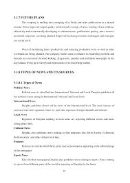 Federal Government Resume Example by Organisation Study At Rashtra Deepika Kottayam With Financial Stateme U2026