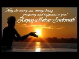 happy makar sankranti 2016 wishes greeting free