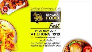 singha cuisine singha food