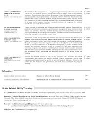 Sample Engineering Student Resume by A Third Of Students Transfer Before Graduating The Chronicle Of