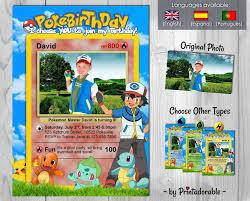 template exquisite pokemon birthday party invitation wording
