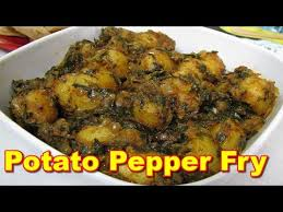 tamil cuisine recipes potato pepper fry recipe in tamil உர ள க ழங க