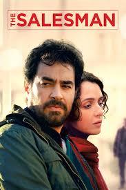 amazon com salesman an amazon original movie shahab