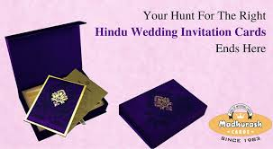 hindu invitation cards hindu wedding invitation cards gold foil embossing of lord