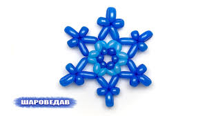 snowflake balloons снежинка из шаров snowflake of balloons