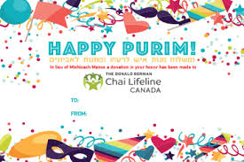 purim cards purim cards chai lifeline canada