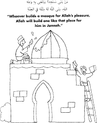 download muslim coloring pages printable ziho coloring