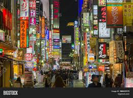 japan red light district tokyo tokyo japan november 21 2016 image photo bigstock