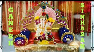 easy ganesh singhasan makhar decoration ideas at home last minute