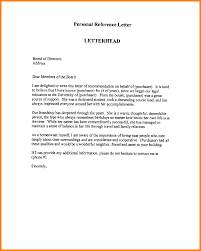 School No Letter Of Recommendation 12 Personal Recommendation Letter Address Exle