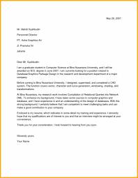 data entry clerk cover letter example icover org uk my document
