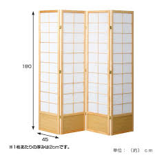 Japanese Screen Room Divider Livingut Rakuten Global Market Screen Style Screen 4