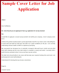 application cover letters cover letter job application cover