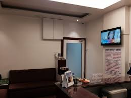 tour of facilities ivf icsi infertility centres thane and dombivli