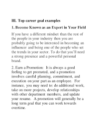 Examples Of Career Goals For Resume by Top 10 Career Goal Examples