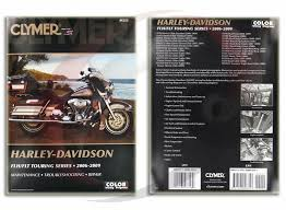 2007 2009 harley davidson flhtcu ultra classic electra glide