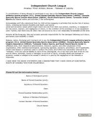 liability waiver form template rightsignature blog liability