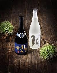 saké de cuisine savor traditional osaka cuisine teppanyaki and a superior sake