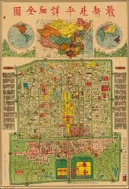 Beijing Map 11 Best Forbidden City Beijing Images On Pinterest City Maps