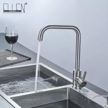 modern kitchen faucets stainless steel popular stainless kitchen faucet buy cheap stainless kitchen