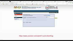 submit 30 submit gst 03 return and payment for gst payable in qne