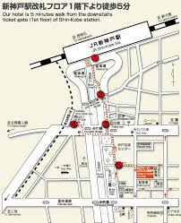 Holiday Inn Express Floor Plans Holiday Inn Express Shin Kobe Kobe Japan Free N Easy Travel
