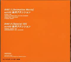 kisaragi attention mp3 free download mekakucity actors vol 2 bonus cd mp3 download mekakucity actors