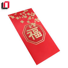 new year pocket 2018 dog new year ang pao silk fabric paper pocket