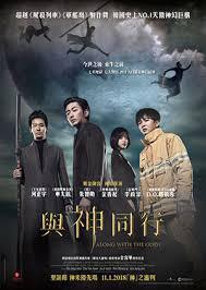 film of fantasy korean fantasy spectacle a hit across asia the chosun ilbo