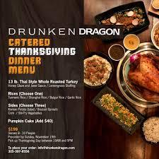100 thanksgiving dinner catered myrtle restaurants