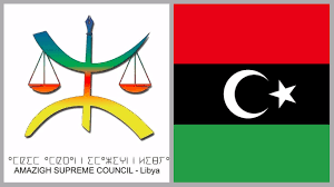 Lybian Flag Amazigh Supreme Council Of Libya Responds
