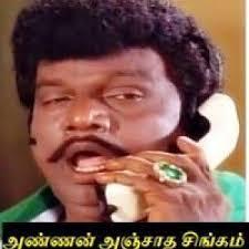 Tamil Memes - tamil memes only tamilmemesonly twitter