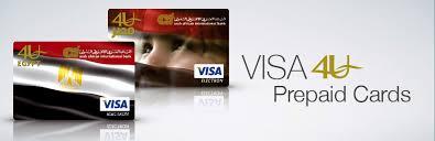 bank prepaid cards arab international bank 4u visa prepaid card