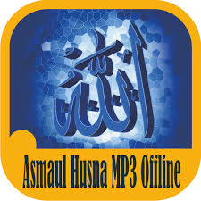 download mp3 asmaul husna lagu anak 99 asmaul husna mp3 offline apk download only apk file for android