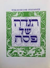 a passover haggadah best 25 passover haggadah ideas on passover in the