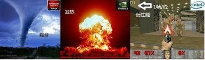 Amd Meme - nvidia vs amd know your meme