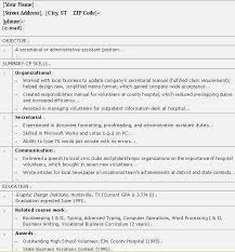 high resume sample no experience how to make a resume for