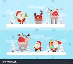 merry christmas vector winter background stock vector 229290346