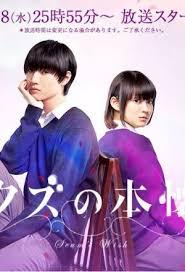 film romantis subtitle indonesia dorama asia download drama jepang korea gratis dengan ukuran mini
