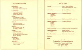 exle of wedding programs church program templates wedding program templates from