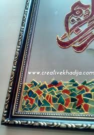 Islamic Calligraphy Glasspaint Wall Art