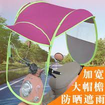 Sunshine Awning 富商大贾ves From The Best Taobao Agent Yoycart Com