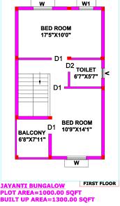 1300 sq ft 3 bhk floor plan image vastu vihar jayanti bungalow