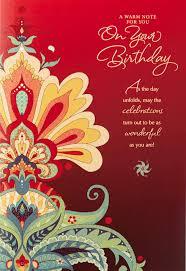 21 birthday card design happiest birthday card greeting cards hallmark
