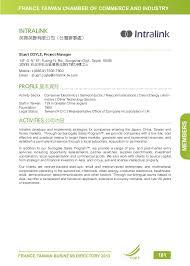 bureau ik饌 blanc 2013 ccift g z